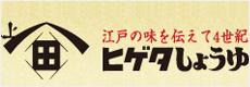 ヒゲタ醤油(株)